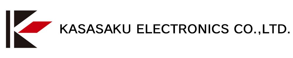 笠作エレクトロニクス